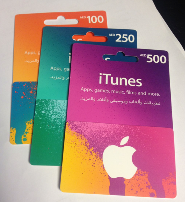 iTunes Gift Cards Go On Sale In UAE Ahead Of Apple Store