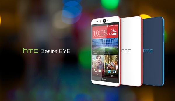 htc-desire-eye-e1-announce-page_v5