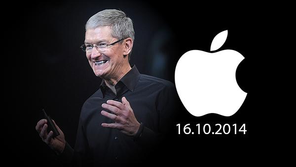 iPad event main