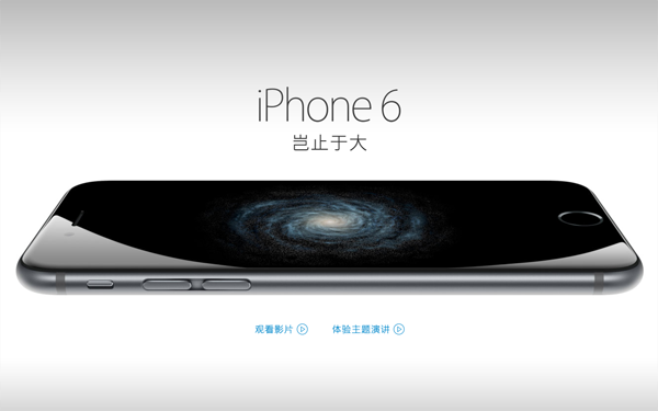 iPhone-6-China
