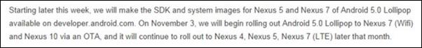 nexus2cee_l_thumb1