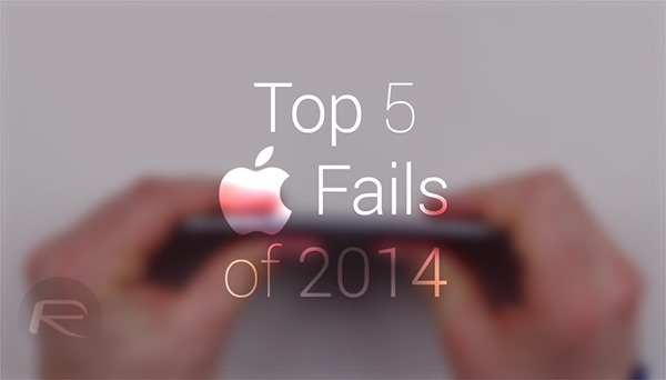 Apple fails 2014