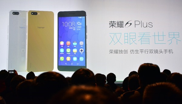 Honor 6 Plus main
