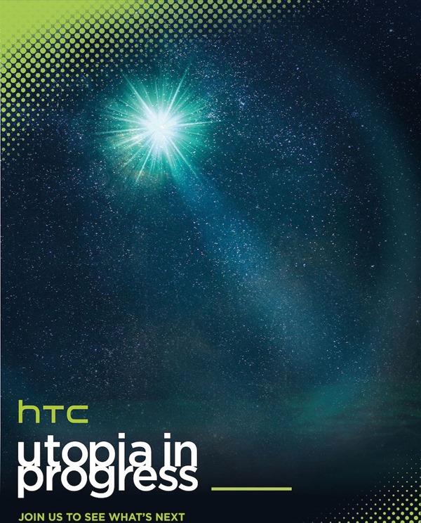 HTC invite M9