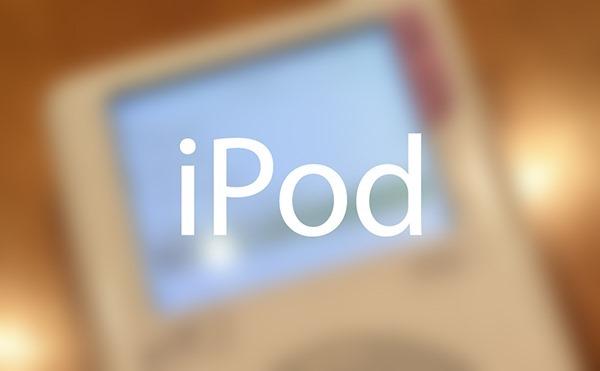 iPod main