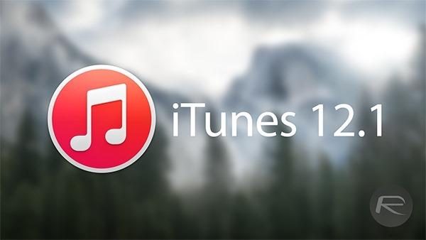 iTunes 121 main