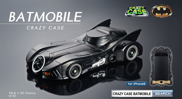 batmobile iphone case this awesome batmobile for iphone 6 will bring out 1249