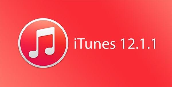 iTunes 1211 main