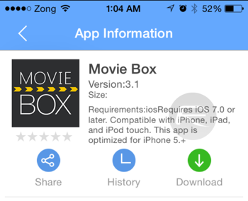 MovieBox 1