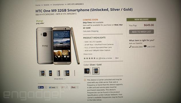 One m9 price