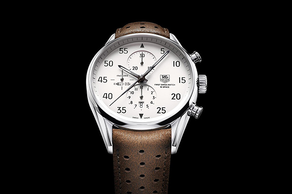 TAG Heuer spacer