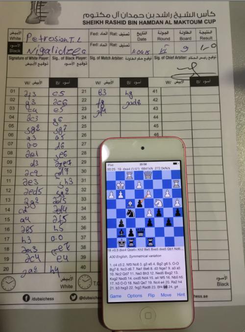 chess iPod