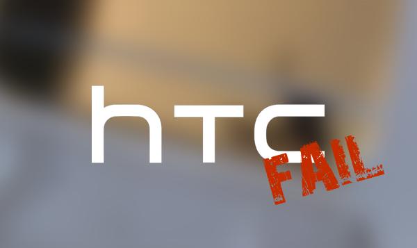 HTC fail