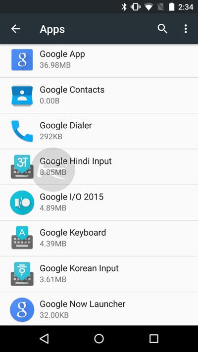 Screenshot_20150604-143453