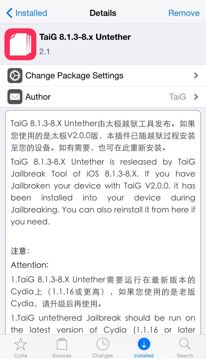 TaiG 2 1 For iOS 8 3 Released, Get Cydia Substrate Working Right Now