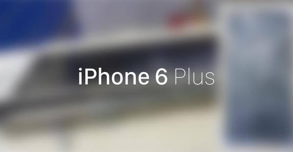 iPhone 6 plus fire main