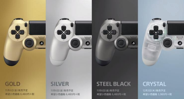 ds4 controller colors