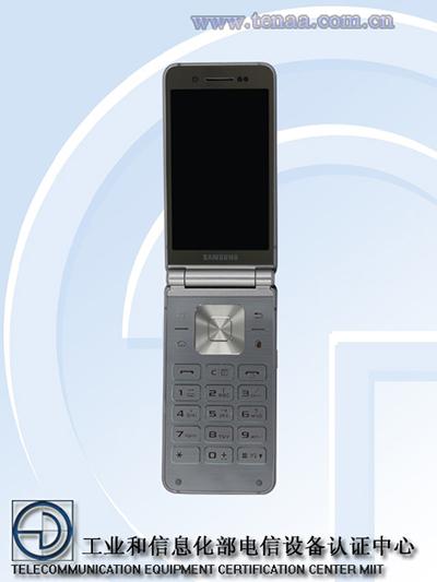 Samsung-SM-W2016-03