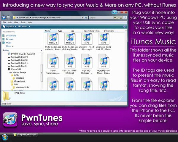 pwntunes-for-ios-9