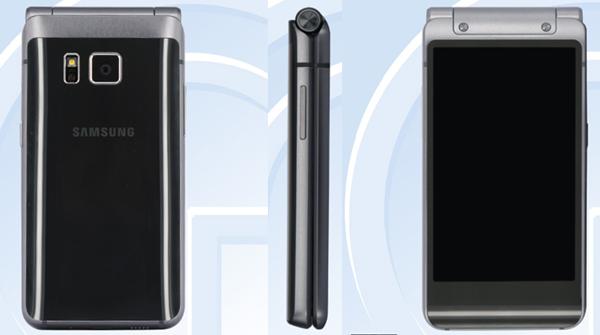 samsung-android-flip-phone-main