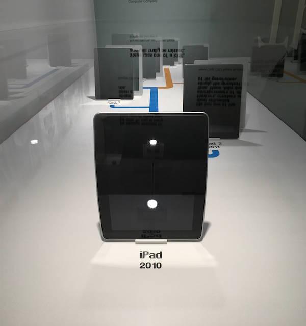 Apple MuseumhQtQA16