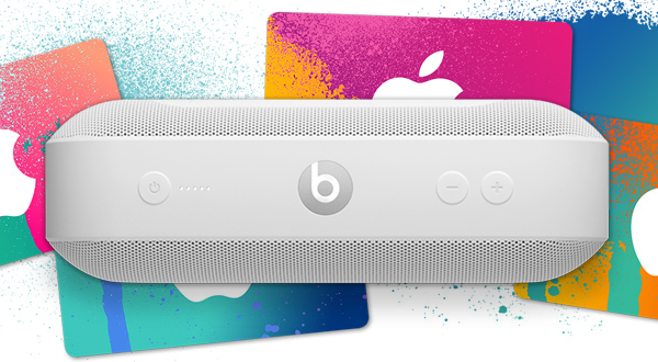 apple-gift-card-main