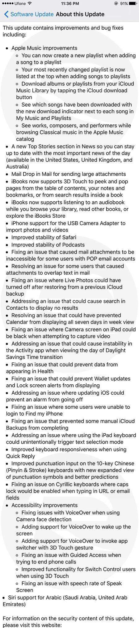 ios-9.2-changelog-updated2