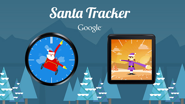 santa-tracker-android