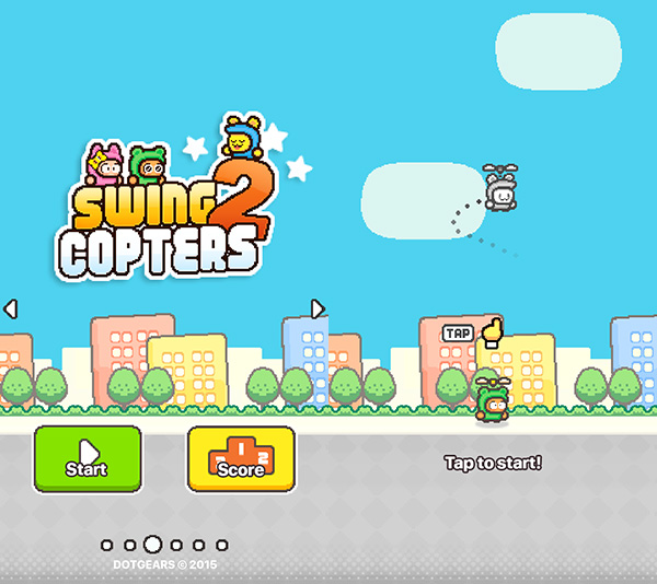 swing-copters-2-01