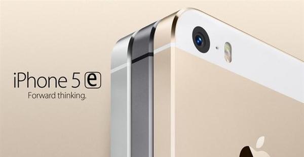 iphone-5e-main