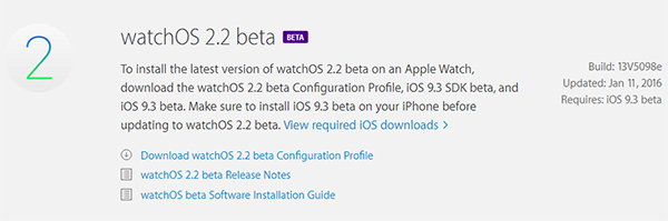 watchOS-2.2-beta-1