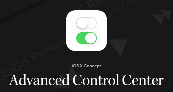 ios-x-advanced-control-center