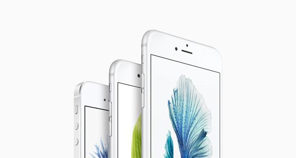 All-iPhone-comparison