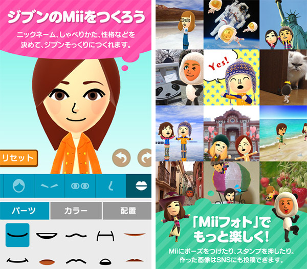 Miitomo-for-iOS-Android