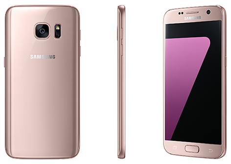 galaxy-s7-pink-gold