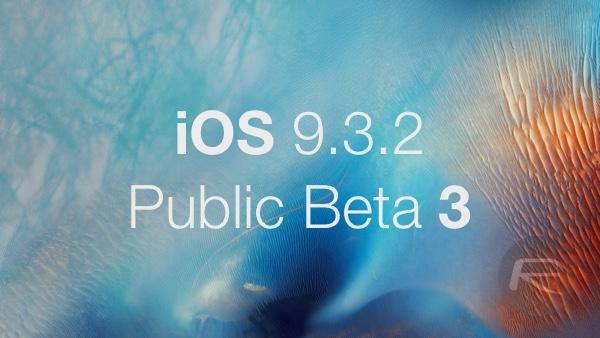 iOS 9.3.2 public beta 3