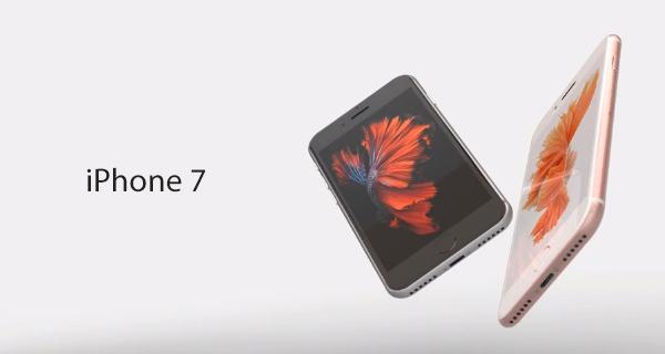 iphone-7-3d-render