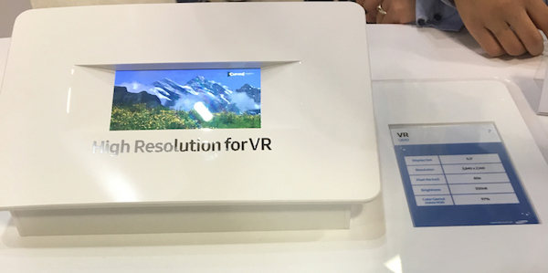 Samsung-4K-VR-display