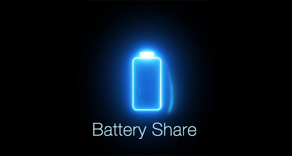 battery-share-main