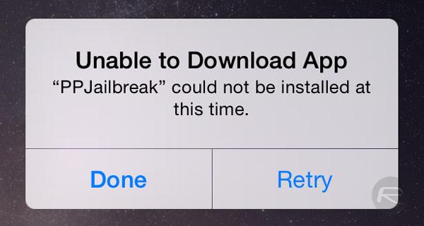 jailbreak app download