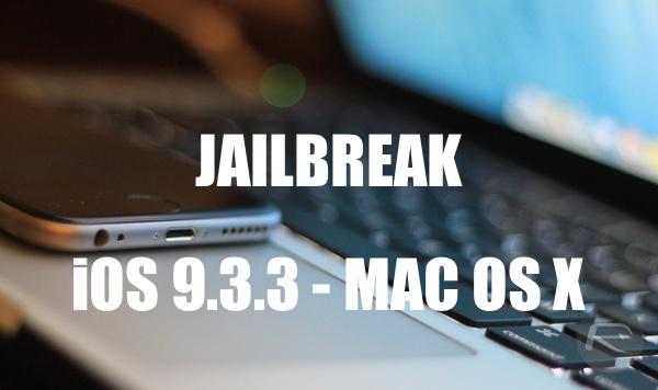 mac pangu iOS 9.3.3 jailbreak
