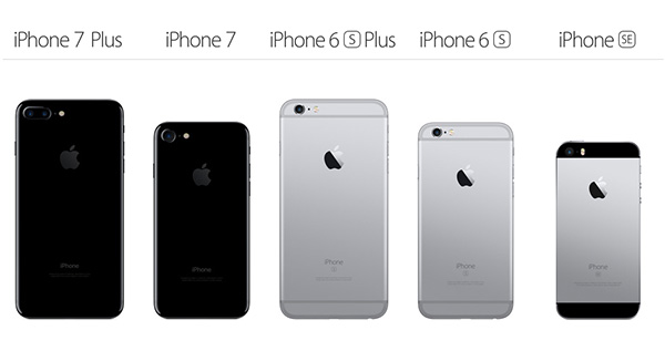 iPhone-lineup-new