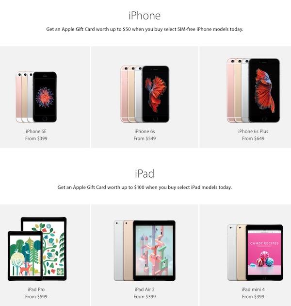 Apple BF