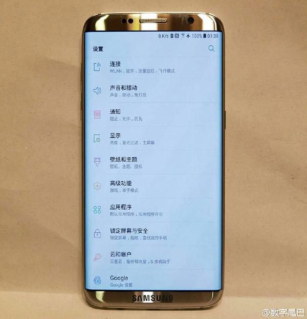 Samsung-Galaxy-S8-leaked