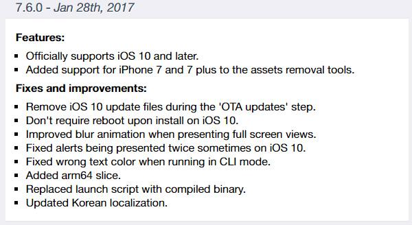 iCleaner-Pro-update
