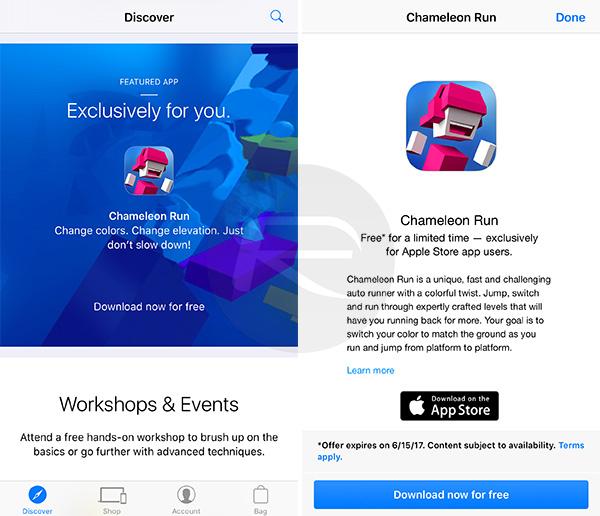 chameleon run apk download free