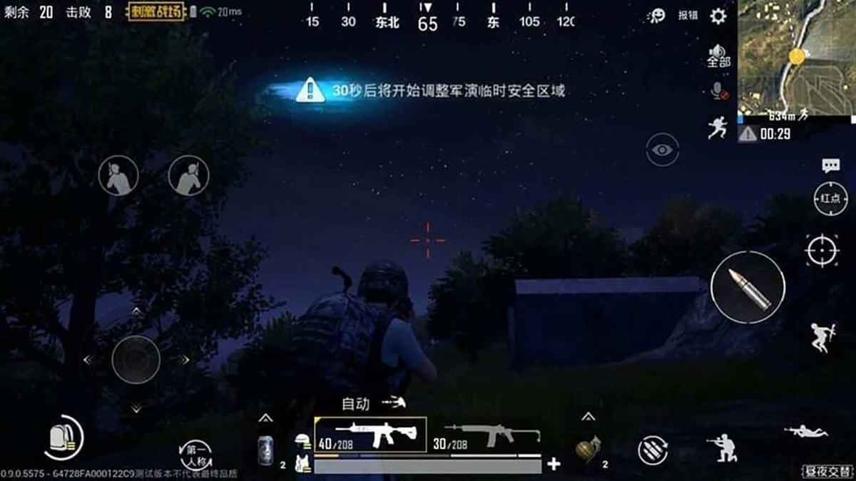 Pubg Mobile Update 0 9 0 Adds Halloween Skins Night: PUBG Mobile 0.9.0 Beta APK For Android, IOS Released In