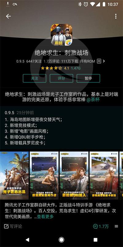 pubg mobile v4.8.2 mod apk + obb and pc