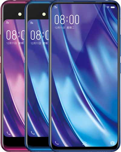 The Vivo NEX Dual Display Edition Launches With 2 Displays